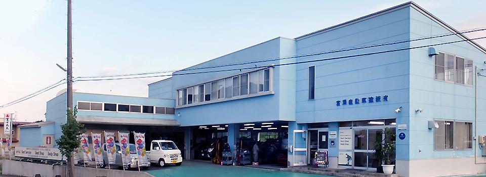車の修理ならお任せください  宮沢自動車塗装 岩手県宮古市宮町4丁目5番29号
